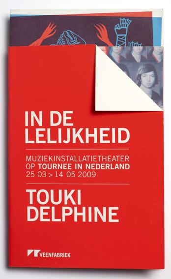 touki delphine