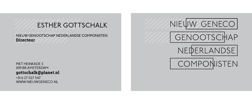 NG-ID-logo-cards2